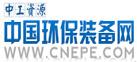 中国环保设备网