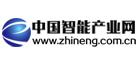中国智能产业网