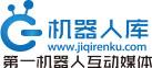 机器人库logo