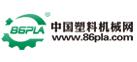 中国塑料机械网logo