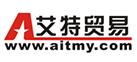 艾特贸易网logo