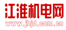 江淮机电网1